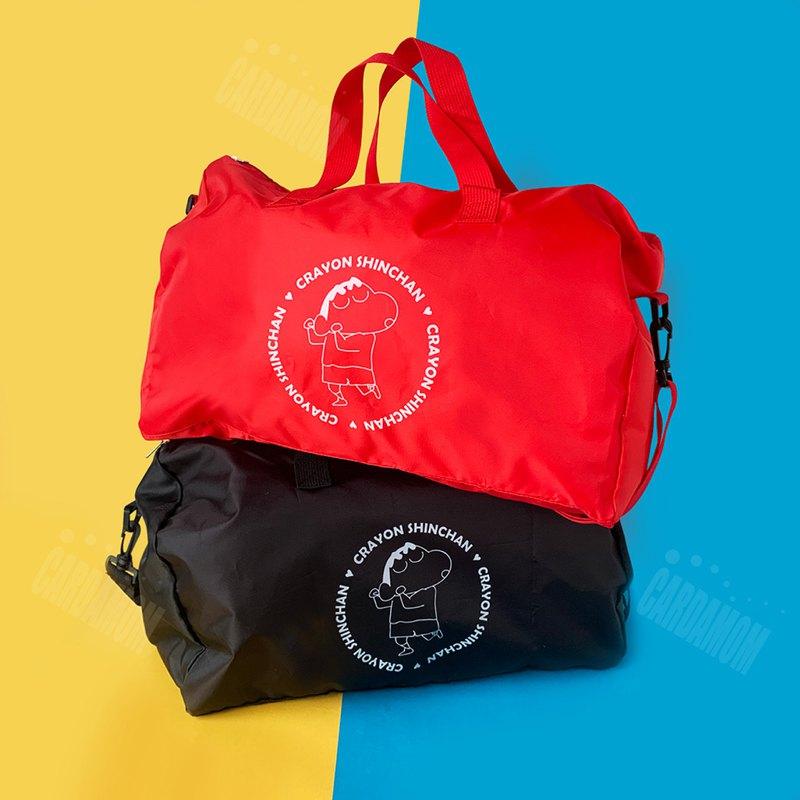 蠟筆小新 正版授權 - 輕巧 摺疊 行李袋 旅行袋 外出袋