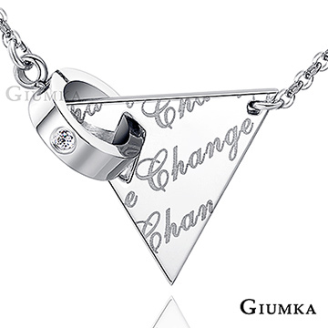 【GIUMKA】開始改變項鍊 (銀色) MN5131-1