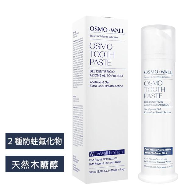 OSMO 極淨防蛀護齦牙膏 極淨植萃滋養系列 100ml 義大利原裝製造進口