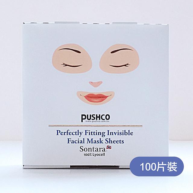 PUSHCO-超服貼隱形面膜紙  100張/盒