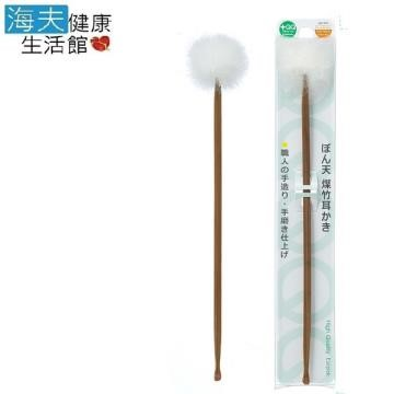【海夫健康生活館】日本GB綠鐘 QQ 附白色鵝絨毛 竹製耳扒 四包裝(QQ-604)