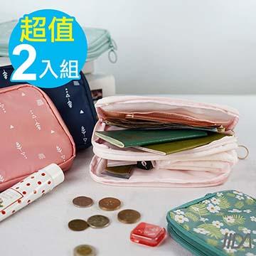 【韓版】超質感280T加厚防水雙層護照包/收納包-二入組