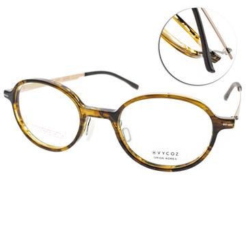 VYCOZ 眼鏡 簡約休閒 透棕紋 金 MISS HAV