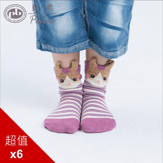 PEILOU 貝柔兒童趣味立體止滑短襪(6入)_小兔子