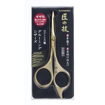 日本綠鐘匠之技鍛造不鏽鋼金色修容剪( G-2109)