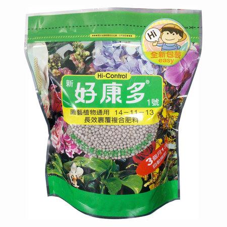 好康多一號園藝植物通用1.2kg