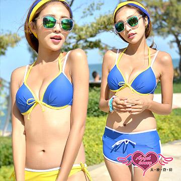 天使霓裳 陽光氛圍 三件式鋼圈比基尼泳衣(藍M~XL)