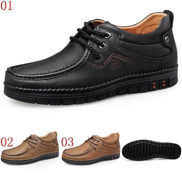 GOG高哥2018秋軟底軟面封包鞋WX888847與48與49增高5.5口杰恆社1907