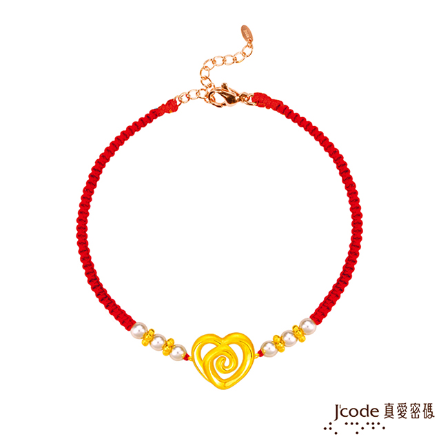 J'code真愛密碼  真愛-心璇黃金珍珠紅繩編織手鍊
