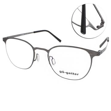 Go-Getter 眼鏡 韓系高質感 霧槍銀 GO2045 GR