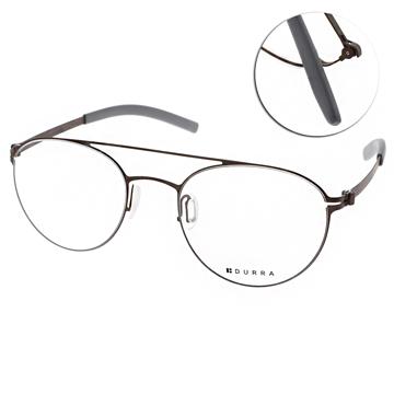 VYCOZ x DURRA 眼鏡 薄鋼工藝休閒款(棕) #DR7005 BRN