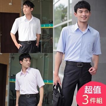 [三件促銷] JIA HUEI 短袖柔挺領 CoolBest II 修身剪裁涼感防皺襯衫 [台灣製造]