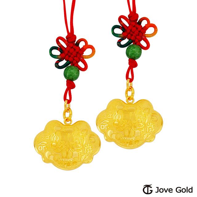 Disney迪士尼系列金飾 青梅竹馬黃金胖鎖-1.5錢*2