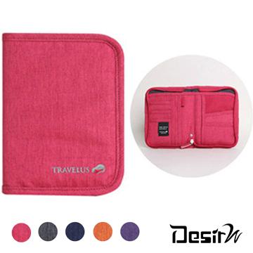DesirW時尚旅行短版證件護照夾