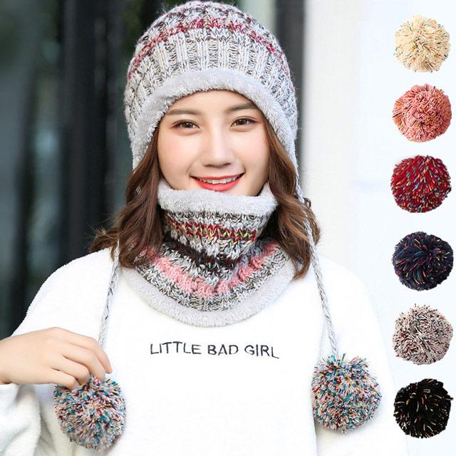 【幸福揚邑】英倫圍脖甜美吊球針織保暖口罩圍脖毛線帽兩件套