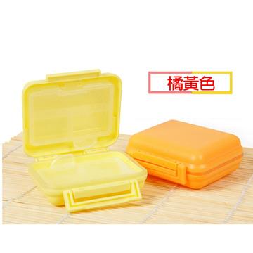 AOU 六小格 藥盒 收納盒 首飾盒 SD記憶卡收納盒 66-021A
