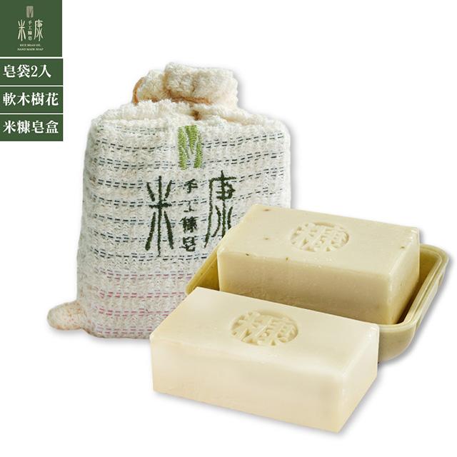 【手工糠皂】皂袋2入組 軟木樹花米糠皂玉米盒+