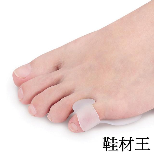 【鞋材王】矽膠果凍防磨小腳指保護墊(1對入)
