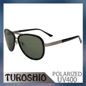 Turoshio TR90 不鏽鋼 偏光太陽眼鏡 P8564 C1 亮黑槍色