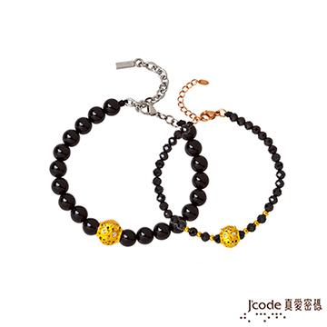 J'code真愛密碼  守護愛情黃金黑瑪瑙尖晶石成對手鍊