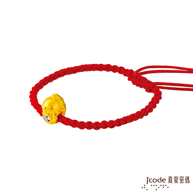 J'code真愛密碼  包賺魚黃金編織繩手鍊-立體硬金款