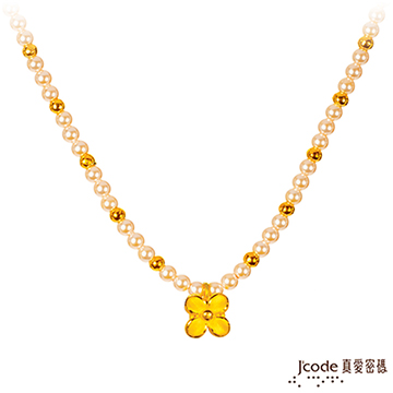 J'code真愛密碼 小花美人黃金/珍珠項鍊