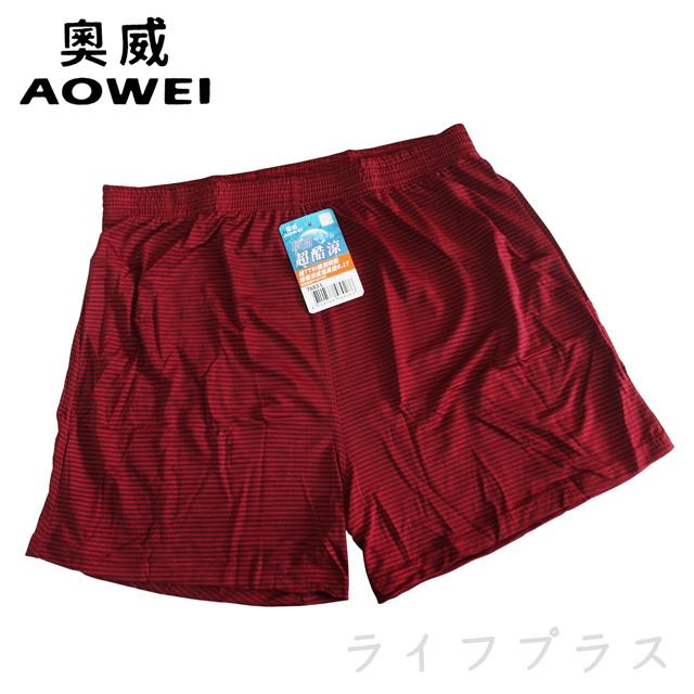 奧威涼感平口褲-7683