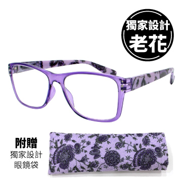【KEL MODE】台灣製造 高檔濾藍光老花眼鏡-獨家設計超輕!! 時尚花紋款(紫色#4022-C26)