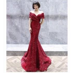マーメイドドレス ブライズメイド ロングドレス 二次会 花嫁 お呼ばれドレス 結婚式 ウエディングドレス 演奏会 ピアノ 発表会 ワンピー