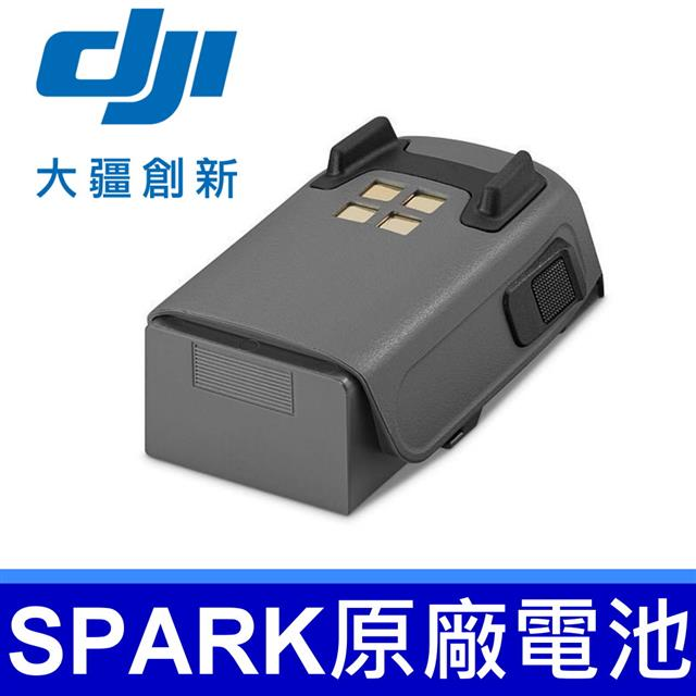 公司貨 大疆 DJI Spark 智慧飛行 原廠電池