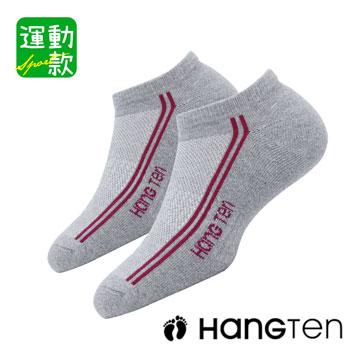 【HANG TEN】 運動款船型運動襪 4雙入組_淺灰(HT-320)