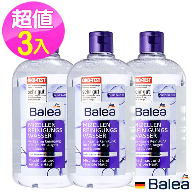 balea 3合1深層清潔溫和臉部眼唇爽膚卸妝水400ml超值三入