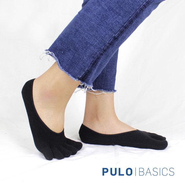 【 PULO 】純色防滑隱形五趾襪
