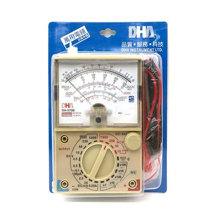 標準型三用指針電錶
