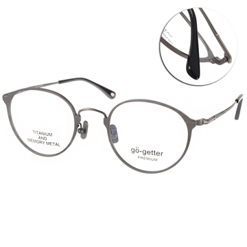 Go-Getter 眼鏡 圓框β鈦系列 銀 GO3014 C02