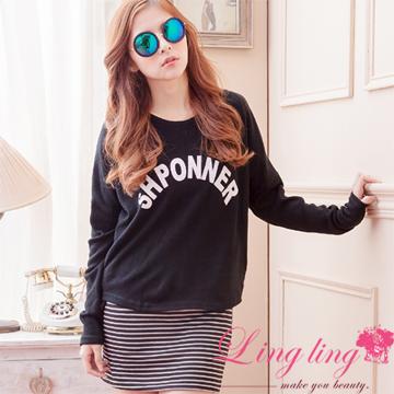 lingling-A1902-02休閒風格印字毛平織口袋上衣+接橫紋背心洋裝(休閒黑)