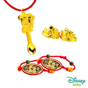 Disney迪士尼系列金飾 彌月金飾湯匙套組禮盒-榜首米奇款 0.7錢