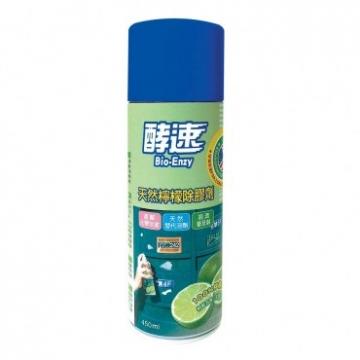 酵速 天然檸檬除膠劑