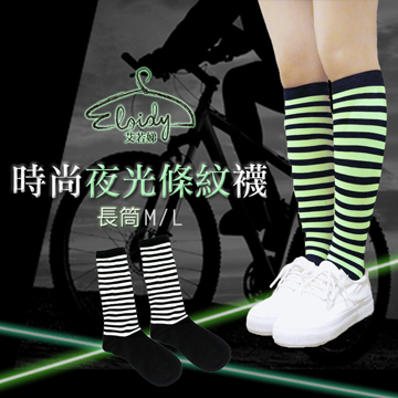 Eloidy艾若娣 - 時尚夜光條紋長筒襪(黑)