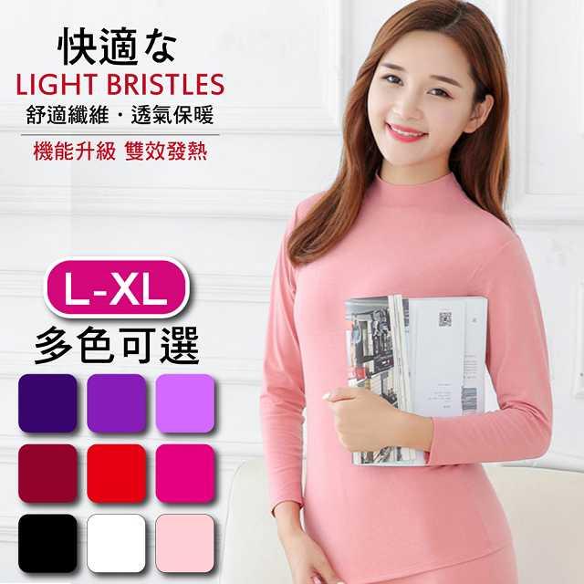 輕磨毛暖暖發熱衣(L-XL_立領_女款)