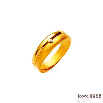 J'code真愛密碼  永恆相隨黃金水晶男戒指