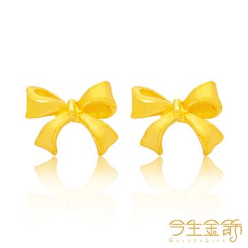 今生金飾 蝶情 純黃金耳環