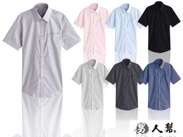 【男人幫】抗皺防皺免燙簡約實搭素面短袖襯衫(F0190)/深灰