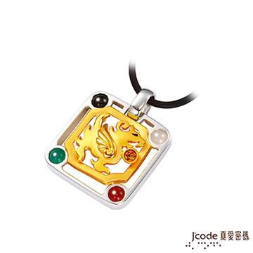 J'code真愛密碼  五行貔貅 黃金純銀水晶男墜子