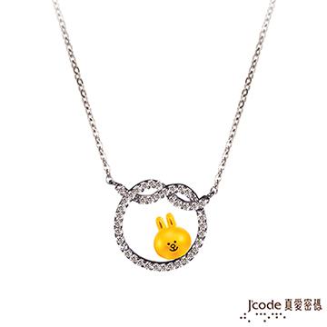 J'code真愛密碼  LINE兔兔守護你黃金純銀項鍊