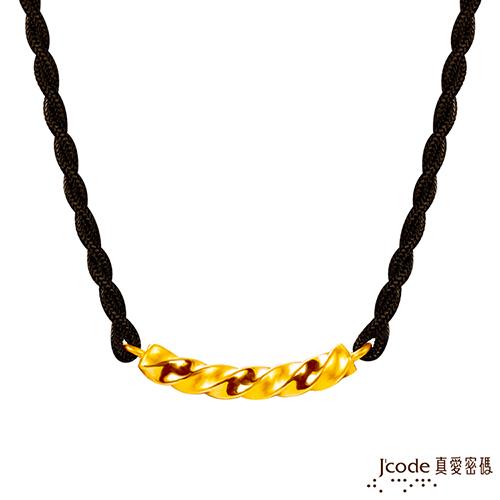 J'code真愛密碼  纏綿黃金男項鍊-立體硬金款