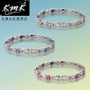 KMK鈦鍺精品【幻彩心連心】純鈦+磁鍺+貓眼石健康手鍊