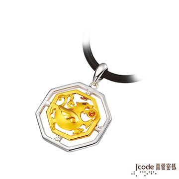 J'code真愛密碼  八方貔貅黃金純銀水晶男墜子