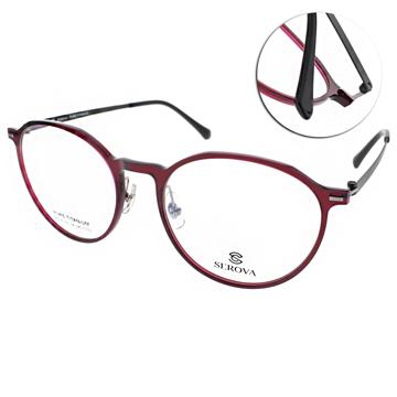 SEROVA 施洛華 眼鏡 簡約休閒/紅 槍 SP235 C105