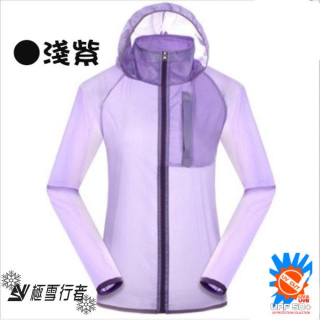【極雪行者】SW-P102抗UV防曬防水抗撕裂超輕運動風衣外套/紫色